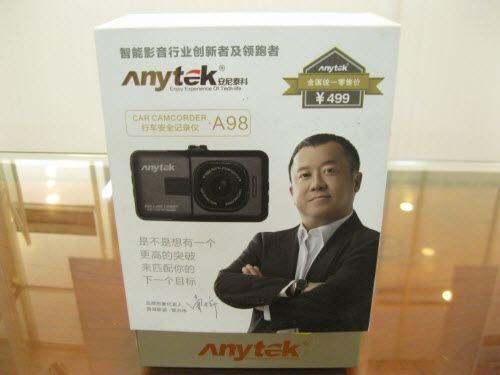 Camera Hành Trình 1 Mắt ( Thẻ 8GB)