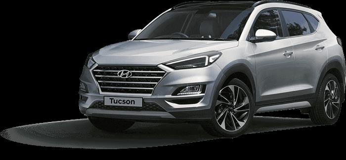 Hyundai Tucson 2020 - 2021